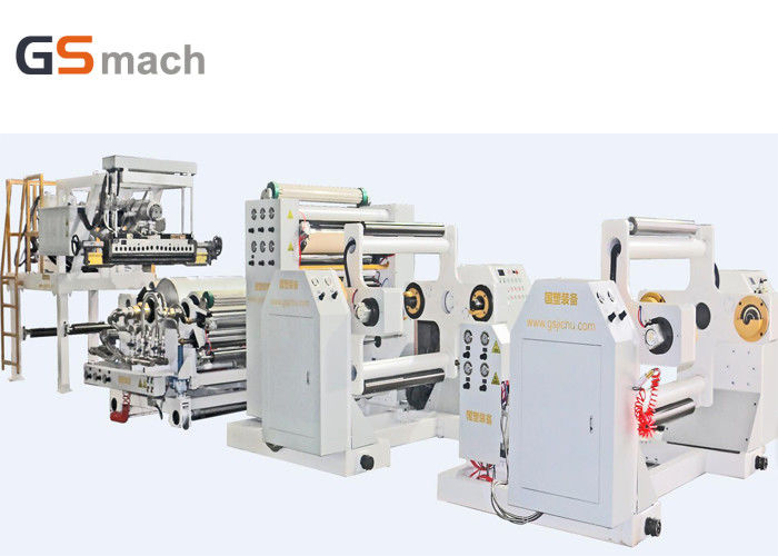 Cement Bag Plastic Lamination Machine High Efficiency Convenient Operation
